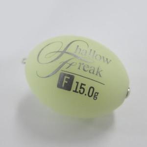 シャローフリーク 15.0g ホワイトグロー