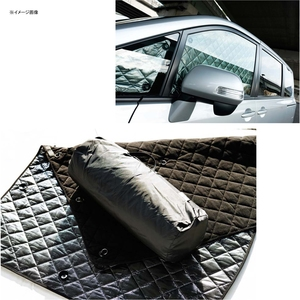 【送料無料】ブラームス(BRAHMS) ブラインドシェード リア(後部)セット トヨタ レジアスエース S-GL、4ドア B1-051-R