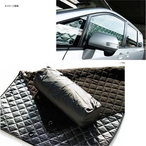 【送料無料】ブラームス(BRAHMS) ブラインドシェード フロント(前部)セット MINI ミニクーパー コウキ ミラーガラス内装着 B11-001-F2