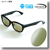 サイトマスター(Sight Master) クラシコクリスタルブラック