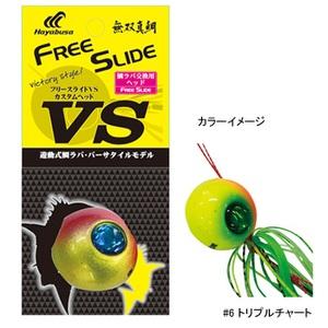 ハヤブサ(Hayabusa) 無双真鯛 フリースライド VSヘッド