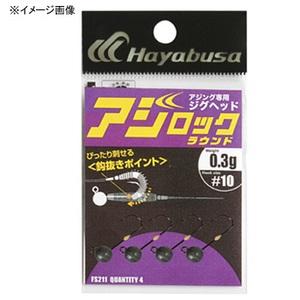 ハヤブサ(Hayabusa) アジング専用ジグヘッド アジロック ラウンド FS211 ワームフック(ジグヘッド)