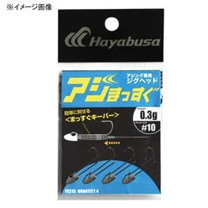 ハヤブサ(Hayabusa) アジング専用ジグヘッド アジまっすぐ FS215