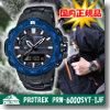 PROTREK(プロトレック) 【国内正規品】PRW−6000SYT−1JF