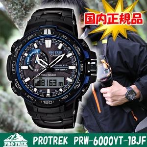 【送料無料】PROTREK(プロトレック) 【国内正規品】PRW-6000YT-1BJF
