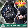 PROTREK(プロトレック) 【国内正規品】PRW−6000YT−1BJF