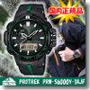 PROTREK(プロトレック) 【国内正規品】PRW−S6000Y−1AJF