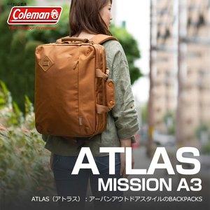 【送料無料】Coleman(コールマン) 【ATLAS/アトラス】アトラスミッション A3/ATLAS MISSION A3 26L タバコ 2000027002