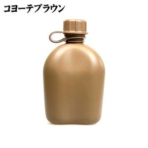 アウトドア&フィッシング ナチュラムROTHCO(ロスコ) ブッシュクラフト.jp GIスタイル 1QT キャンティーンボトル コヨーテブラウン 05-02-surv-0007