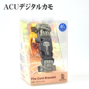 Bush Craft(ブッシュクラフト) ファイヤーコードブレスレット パラコード/メタルマッチ/火打石/ホイッスル付き M 手首約19cm ACUデジタルカモ 02-03-550f-0013