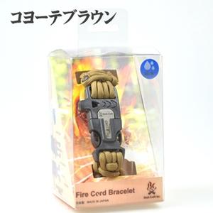 Bush Craft(ブッシュクラフト) ファイヤーコードブレスレット パラコード/メタルマッチ/火打石/ホイッスル付き XL 手首約21cm コヨーテブラウン 02-03-550f-0013