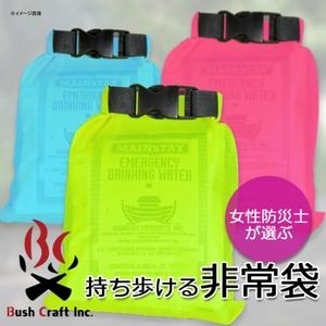 Bush Craft(ブッシュクラフト) ジョセイボウサイシガエラブモチアルケルヒジョウブクロ ブルー 01-01-orig-0001