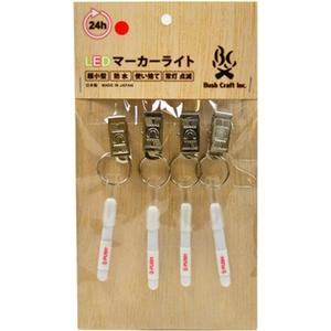 Bush Craft(ブッシュクラフト) LEDマーカー50 4ホンセット 赤 02-09-mark-0003