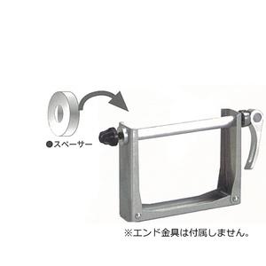 オーストリッチ(OSTRICH) エンド金具用スペーサー 5mm