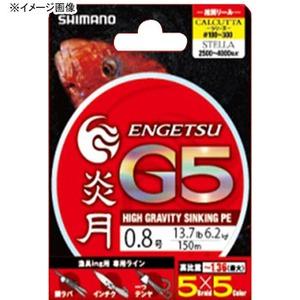 シマノ(SHIMANO) PL-G55P 炎月 G5(ジーファイブ) PE 150m 46343 タイラバ用PEライン