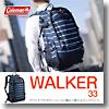 【WALKER/ウォーカー】ウォーカー33/WALKER3333Lネイビーボーダー