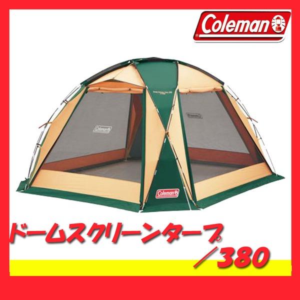 Coleman(コールマン) ドームスクリーンタープ/380 2000027290 リビング用シェルター