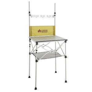 【送料無料】ロゴス(LOGOS) smart LOGOS kitchen クックテーブル(風防付き) 73186510