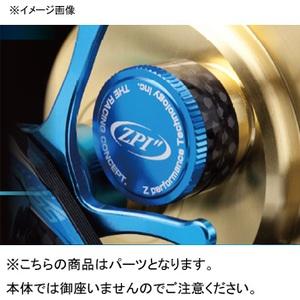 ZPI(ジーピーアイ)14/15コンクエストシリーズ メカニカルキャップ