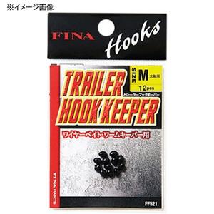 フィナ(FINA) トレーラー フック キーパー FF521