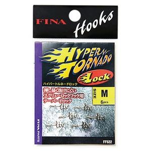 フィナ(FINA) ハイパー トルネード ロック FF522