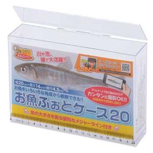 エーワン お魚ふぉとケース20 PC-201