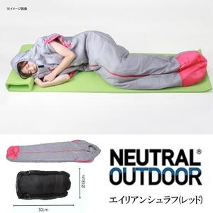 【送料無料】NEUTRAL OUTDOOR(ニュートラル アウトドア) エイリアンシュラフ レッド 23465/NT-SH01R