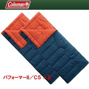 Coleman(コールマン)パフォーマーII/C5 ×2【お得な2点セット】