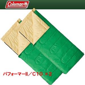 【送料無料】Coleman(コールマン) パフォーマーII/C10 x2【お得な2点セット】 グリーンxイエロー 2000027261