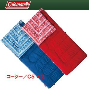 【送料無料】Coleman(コールマン) コージー/C5 x2【お得な2点セット】 ネイビーxレッド 2000027266