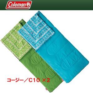 【送料無料】Coleman(コールマン) コージー/C10 x2【お得な2点セット】 グリーンxターコイズ 2000027264