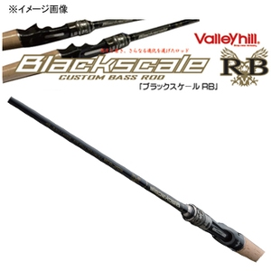 【送料無料】バレーヒル(ValleyHill) ブラックスケールRB BSRS-62LS