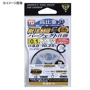 がまかつ(Gamakatsu) TG メタブリッド高比重パーフェクト仕掛 鈎6.5号-0.06 AP225-1