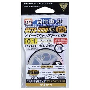 がまかつ(Gamakatsu) TG メタブリッド高比重パーフェクト仕掛 鈎7.5号-0.1 AP225-3