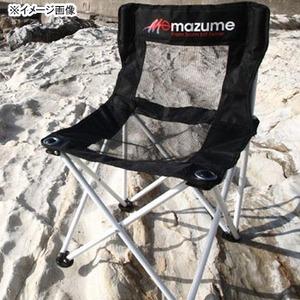 MAZUME(マズメ) ウェイディングチェア MZAS-228