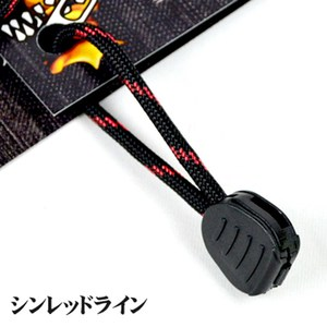 Live Fire Gear(ライブファイヤーギア) ファイヤーコードジッパープル(Fire Cord Zipper Pulls) シンレッドライン 02-03-550f-0014