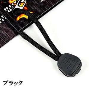 Live Fire Gear(ライブファイヤーギア) ファイヤーコードジッパープル(Fire Cord Zipper Pulls) ブラック 02-03-550f-0014