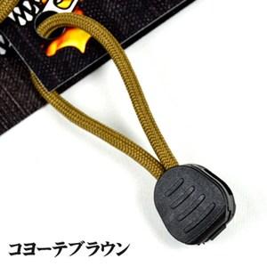 Live Fire Gear(ライブファイヤーギア) ファイヤーコードジッパープル(Fire Cord Zipper Pulls) コヨーテブラウン 02-03-550f-0014