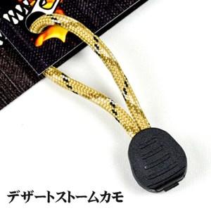 Live Fire Gear(ライブファイヤーギア) ファイヤーコードジッパープル(Fire Cord Zipper Pulls) デザートストームカモ 02-03-550f-0014