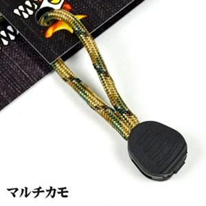 Live Fire Gear(ライブファイヤーギア) ファイヤーコードジッパープル(Fire Cord Zipper Pulls) マルチカモ 02-03-550f-0014