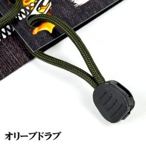 Live Fire Gear(ライブファイヤーギア) ファイヤーコードジッパープル(Fire Cord Zipper Pulls) オリーブドラブ 02-03-550f-0014