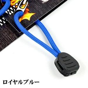 Live Fire Gear(ライブファイヤーギア) ファイヤーコードジッパープル(Fire Cord Zipper Pulls) ロイヤルブルー 02-03-550f-0014