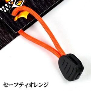 Live Fire Gear(ライブファイヤーギア) ファイヤーコードジッパープル(Fire Cord Zipper Pulls) セーフティーオレンジ 02-03-550f-0014