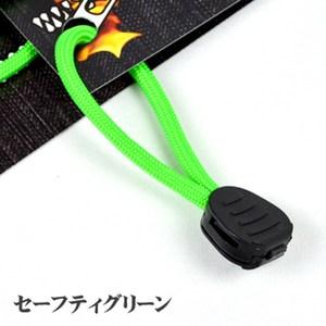 Live Fire Gear(ライブファイヤーギア) ファイヤーコードジッパープル(Fire Cord Zipper Pulls) セーフティーグリーン 02-03-550f-0014