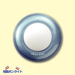 後藤 地震ポンライト 807710 防災用品