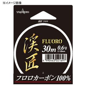 ヤマトヨテグス(YAMATOYO) 渓匠フロロ 30m 0.5号