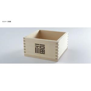 大橋量器×fridge セット1 (三勺枡+八勺枡+二合枡) ※袋付き ウッド製お皿