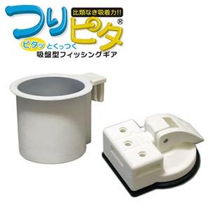 bmojapan(ビーエムオージャパン) つりピタ/カップホルダー(吸盤ベースセット) BM-B5QC-ST
