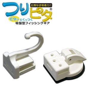 bmojapan(ビーエムオージャパン) つりピタ/フック(吸盤ベースセット) BM-B5QF-ST