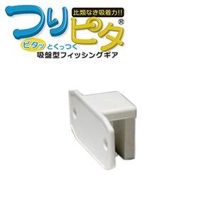 bmojapan(ビーエムオージャパン) つりピタ/マルチアダプタ(ベース無し) BM-B5-MA
